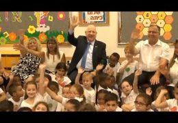 ביקור נשיא המדינה בבית ספר פסגות בקרית ביאליק