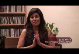 קונסרבטוריון הסדנה בירושלים