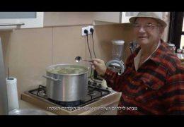 סבא גידי מחלק מרק
