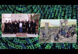 זמן חיפה מס. 217 – ספטמבר 2017