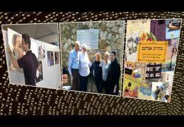 זמן חיפה מס. 220 – דצמבר 2017