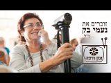 זמן חיפה מס. 223 – מרץ 2018