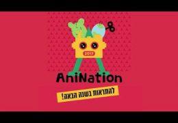 פסטיבל אנימציה