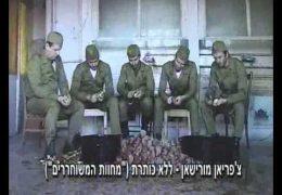 הביאנאלה הים תיכונית בחיפה
