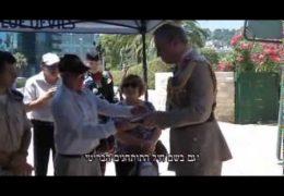 טקס גילוי מצבה לחיילים בריטים  בחיפה