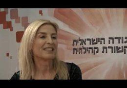 חלון לירושלים 5 מדבר ואמנות