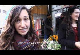 חלון לירושלים 1 מחנה יהודה