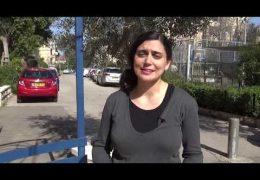 הציר הירוק בשכונת בקעה בירושלים