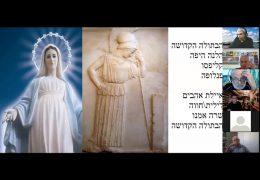 יוסי פז -נשים ונשיות במיתוס הקדום