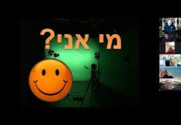 """נצ""""מ בדימוס ד""""ר ערן ישראל  חשיבות העברת מסרים בתקשורת -חלק ראשון"""