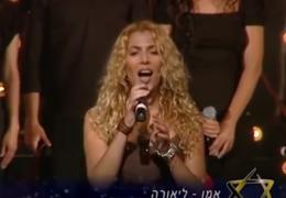 הזמרת ליאורה – כתבת הטלוויזיה הקהילתית באר שבע