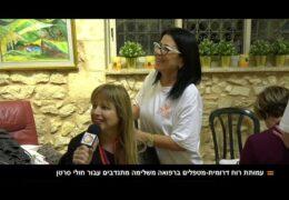 עמותה רוח דרומית כתבת הטלוויזיה הקהילתית באר שבע