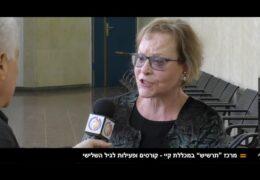 מכללת קיי תרשיש       כתבת הטלוויזיה הקהילתית באר שבע