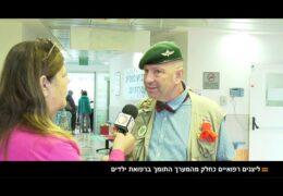 ליצנים רפואיים כתבת הטלוויזיה הקהילתית באר שבע