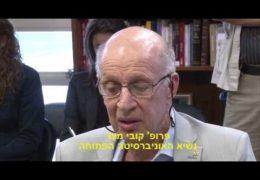 """יו""""ר הכנסת בשיח עם נשיאי האוניברסיטאות"""