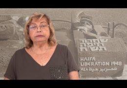 שחרור חיפה – תם המנדט