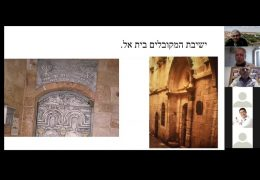 יזהר הס מטייל עם האגודה הישראלית לתקשורת קהילתית