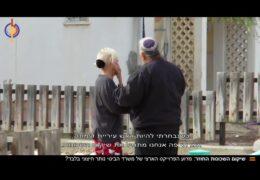 פרויקט שיקום השכונות החוזר – לא יכלול דירות – כתבת הטלוויזיה הקהילתית באר שבע